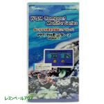 ボルクスジャパン デジタル測定器 PPT/PHコンパクトモニター2 WQM2871