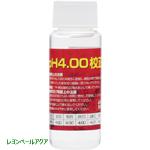 ボルクスジャパンph校正液4.0