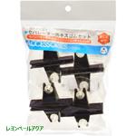 アズージャパン セパレーター用キスゴムセット (4個入)