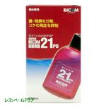 スーパーバイコム21PD海水専用脱窒菌250ml